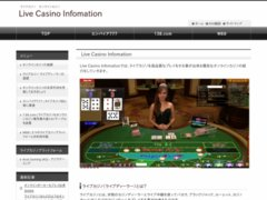 Live Casino Infomation