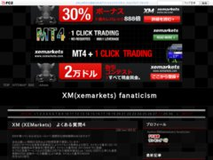 XM(xemarkets) fanaticism